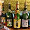 やいま食堂 びん玉家 - ドリンク写真:二升半の泡盛ボトル