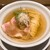 成城青果 - 料理写真:塩そば