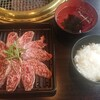 赤門 - 料理写真:情熱特盛ランチ 150g ¥700+税