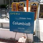 コロンビア エイト -