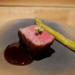 HAKKEI Restaurant -