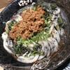 はなまるうどん - 料理写真:2020/8/11 ディナーで利用。 黒ごま坦々(小)(540円+税)