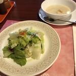 レストラン 栗の里 - セットのサラダとスープ、このほかにご飯も、