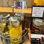 担担麺専門店 DAN DAN NOODLES. ENISHI - 3種の酢  スパイス辣油