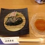 小判寿司 - 海そうめん!!珍味!!