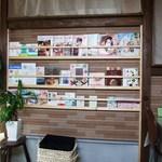 玄季旬菜食堂 こにこ - 店内2(マクロビオティックを掲載した時の雑誌を並べています)