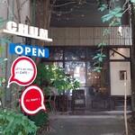 チャムアパートメント - 緑の奥