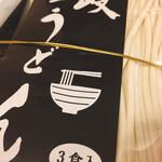 手打ちうどん大蔵 - 大蔵さんの麺そのものにより近く 計算された太さの麺