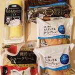 北の歓 菓子工房 - チルド特別セット 500円