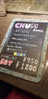 チャムアパートメント - デザート
