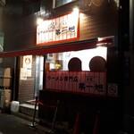 Honke daiitiasahi - お店の外観