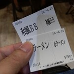 135319156 - 食券