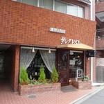 サンクレスト - 2012/06/21撮影
