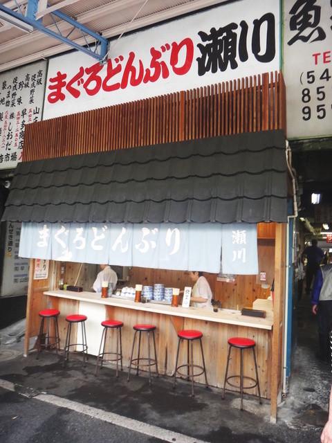 まぐろどんぶり瀬川 - 場外のもんぜき通りの名店です