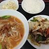 裕福 - 料理写真:ラーメン定食(台湾ラーメン・回鍋肉)
