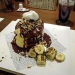 紅鶴 - 炙りバナナのチョコレート
