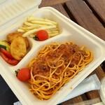 レストラン&ギャラリー ソラ - ミートソース、ポテト、ナゲット、グリル野菜、トマト
