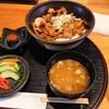 古菅 - 料理写真:もつ煮丼