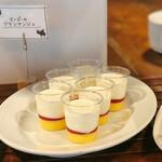 The LOAF Cafe - マンゴーのブランマンジェ