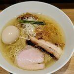 らぁ麺や 嶋 - しおらぁ麺+味玉全景
