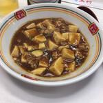 135341159 - JS麻婆豆腐