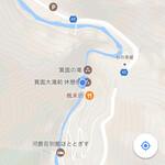 135342585 - 道路わきから見えりゃエエのに(-_-;)