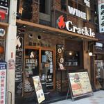 薪焼き肉バル Crackle -
