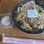 伝説のすた丼屋 - 料理写真:温玉付き!