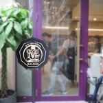 Curry Spice Gelateria KALPASI - 綺麗な紫色のドア枠♪