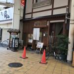 小ざくら - 店の外観