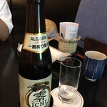 日本料理 華厳 - ノンアルビール
