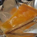 ジョークマン - アプリコットチーズケーキ