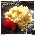 炭焼わが家 - ポテトサラダ