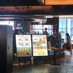 135364322 - ラ ボデガ 大阪店
