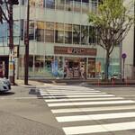 松乃家 - お店の外観