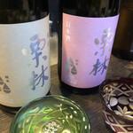 日本酒BAR 希紡庵 -