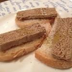 パルフィオーレ - 鶏レバーペースト(追加注文)