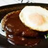 すてーき亭 - 料理写真:定番の目玉焼きのせハンバーグ!
