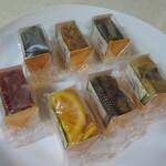 135371183 - オリジナルアソート7個入:マロン、チョコレート、オレンジ、バニラフレーズ、ピスタチオショコラ、キャラメルフィグ、抹茶(包装)