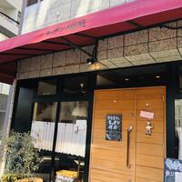 キッチン櫻庭-