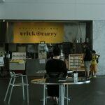 ERICK CURRY 川崎 -