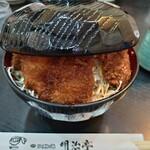 135378699 - ヒレソースカツ丼