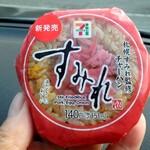 セブンイレブン - 料理写真:札幌すみれ監修チャーハンおにぎり¥151