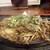 まるた食堂 - 料理写真:天空牛ミックス鉄板焼き