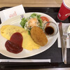 洋食や 三代目 たいめいけん - 料理写真:オムライス&牛肉コロッケセット
