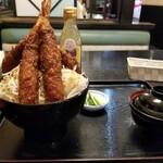135388771 - エビヒレ丼 1875円