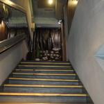 13539290 - 入り口階段