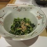 幸町 満留賀 - 山葵菜のおひたしです