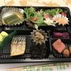 温根湯ホテル四季 平安の館 - 料理写真: