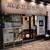 麻婆豆腐TOKYO - 外観写真:こじんまりとしてるけど、美味しそうな雰囲気が漂います